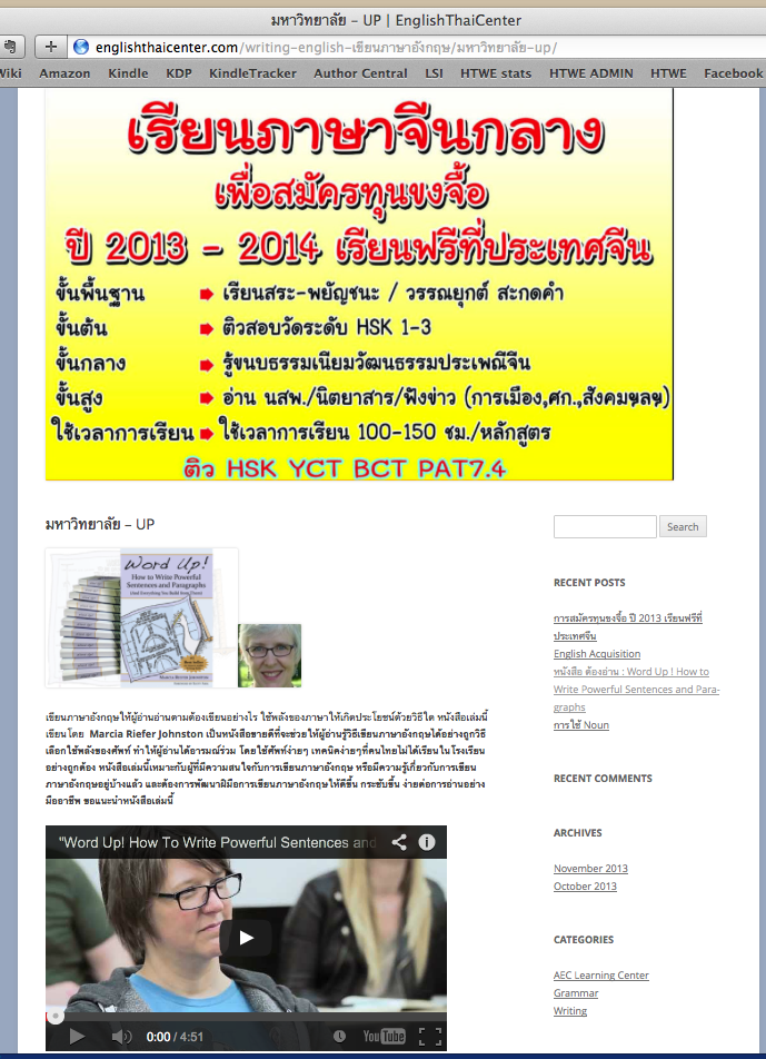 """Word Up!"" Goes Thai (web page)"